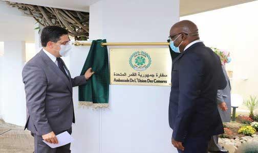 المملكة المغربية الشقيقة: افتتاح السفارة القمريةبالرباط