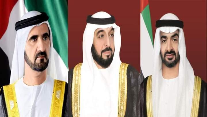 سياسية التعاون بين موروني وأبوظبي: احتفلت الإمارات أمس بالذكرى التاسعة والأربعينلاستقلالها