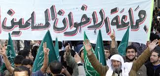 حقيقة الإخوان المسلمون