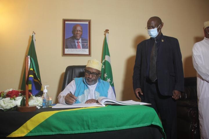 رئيس الجمهورية يقدم العزاء للشعب التنزانيالشقيق